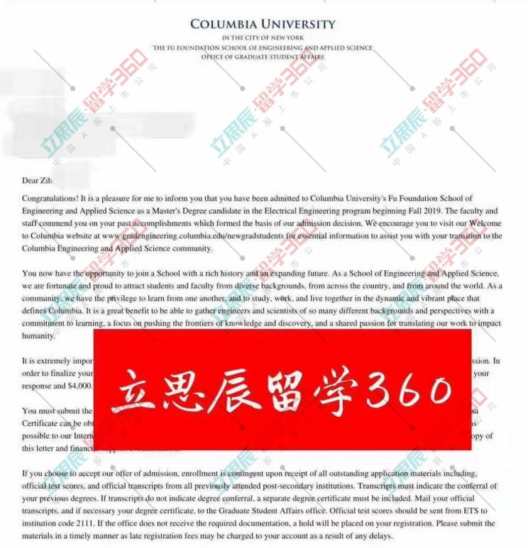合理规划+高质量文书 圆梦哥伦比亚大学