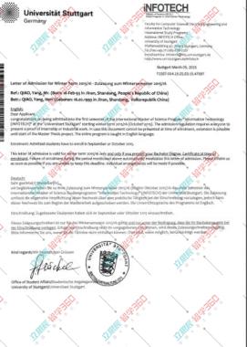 双非学生申请德国TU9斯图加特大学,如何战胜对手拿到心仪大学offer