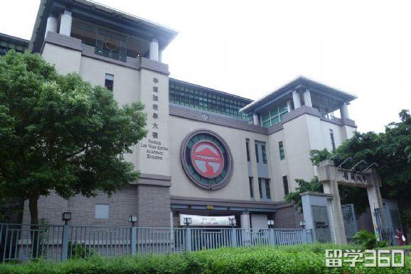 """香港八大高校奖学金汇总!想要拿点""""补贴""""的快快收藏"""