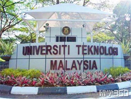 2020年QS世界大学排名发布,马来西亚四所学校升至前200!