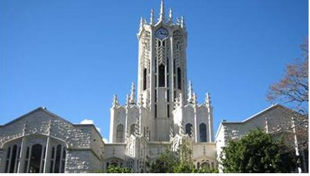 C同学获奥克兰大学UP教育集团录取之后可以直升奥大本科!