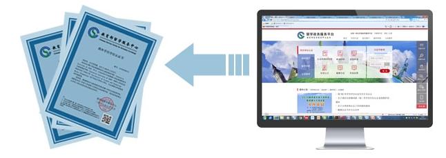 新版国(境)外学历学位认证系统已上线,留学生需注意这些!