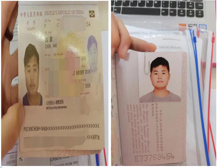 美国签证拒签3次成功翻案
