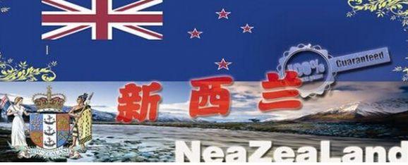 新西兰工程造价专业院校推荐