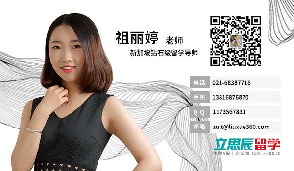 海外转专业留学困难多,顾问精心规划,苏同学如愿入读新加坡科廷大学