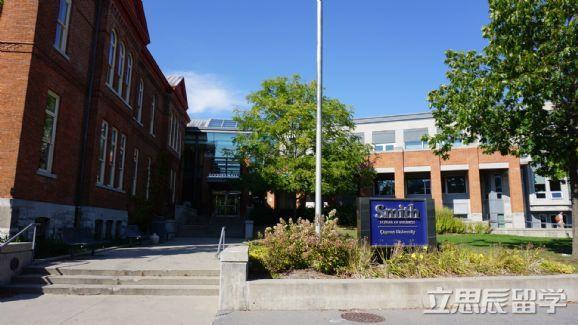 立思辰留学云解读:2020年加拿大留学申请注意事项,大家赶紧来了解吧!