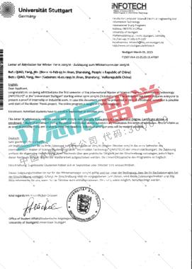双非学生如何战胜对手拿到申请德国TU9斯图加特大学offer