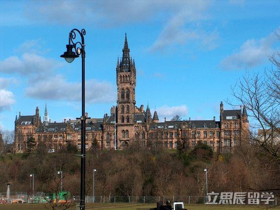 格拉斯哥大学商学院