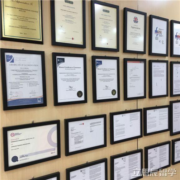 留学新加坡中小学,学生需要参加哪些考试?