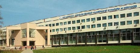 莫斯科国立文化艺术大学