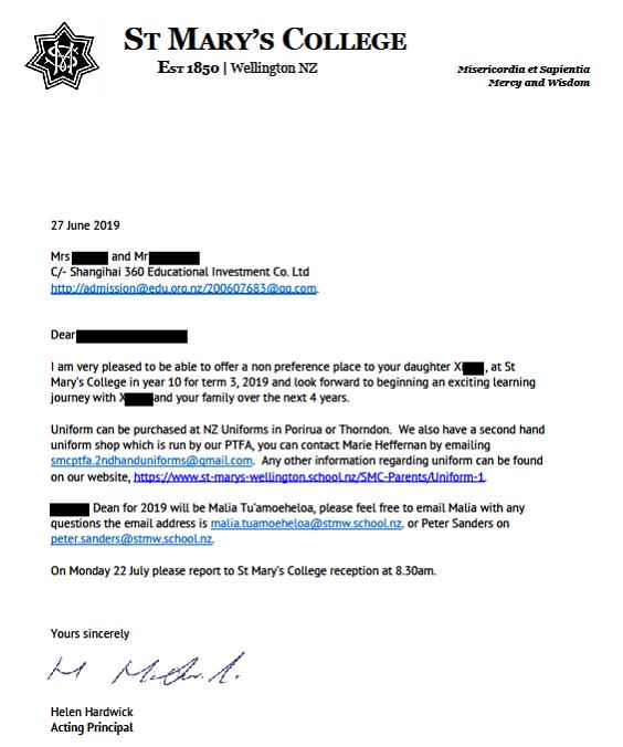 X同学获新西兰最古老的中学之一惠灵顿圣玛丽女子中学录取offer