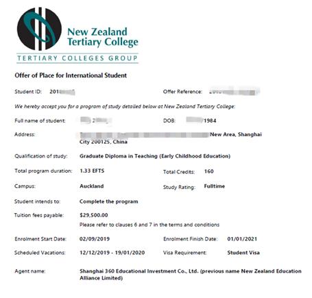 教育即生活,Z同学喜获新西兰高等教育学院幼儿教学学士后录取