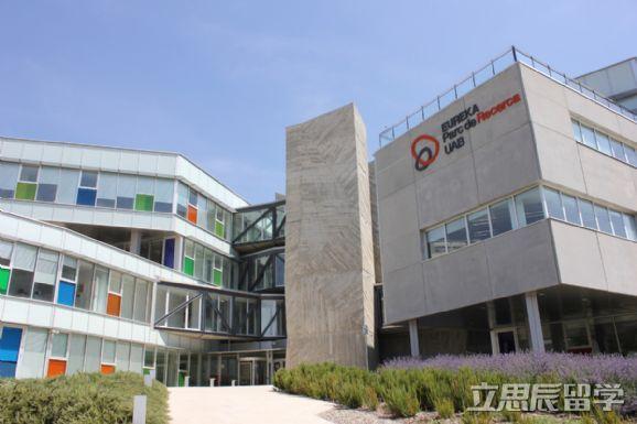 世界范围内的一流理工科大学,加泰罗尼亚理工大学名副其实