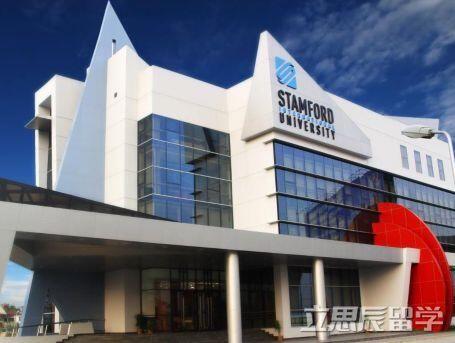 泰国留学酒店管理专业――首选斯坦佛国际大学