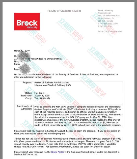 勇敢放弃国内银行工作,最终喜获加拿大布鲁克大学MBA录取