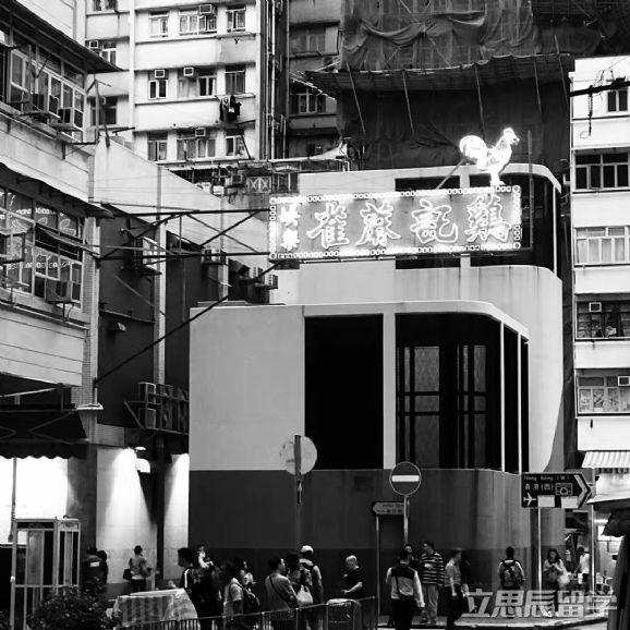 大学生香港求学得做的三大准备你知道是什么吗?