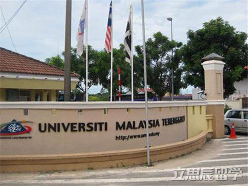 马来西亚国民大学世界排名介绍