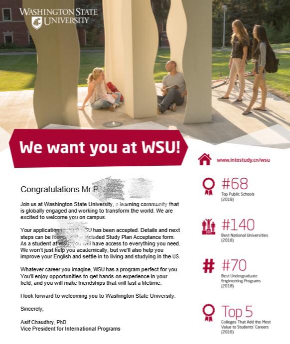 准备充分,突出优势,助力拿到华盛顿州立大学offer!