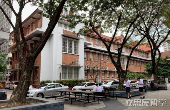 朱拉隆功大学学费一览