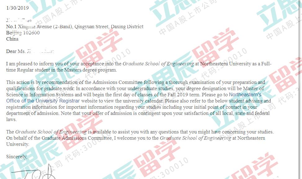 定制文书彰显商科优势,喜获美国东北大学录取!