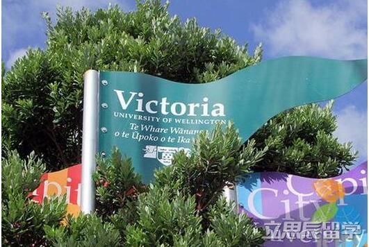 维多利亚大学学费贵吗