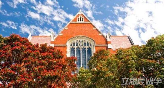 新西兰惠灵顿维多利亚大学专业推荐