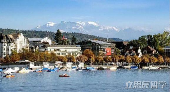 如何降低瑞士留学成本?