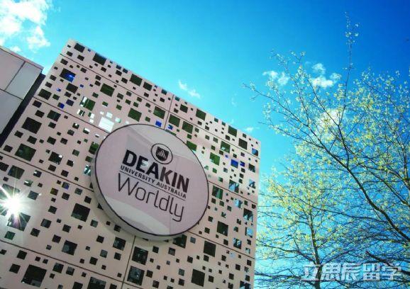 搜狐出国澳大利亚留学主题月:对话迪肯大学校方代表