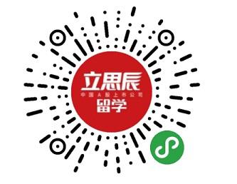 超实用!美国奖学金三大申请技巧!