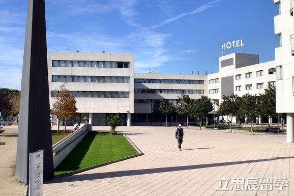 西班牙有哪些闻名世界的商科院校?