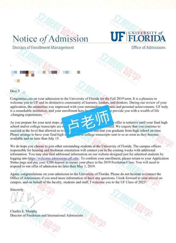 从不自信到拿下佛罗里达大学,只需要一个好的规划!