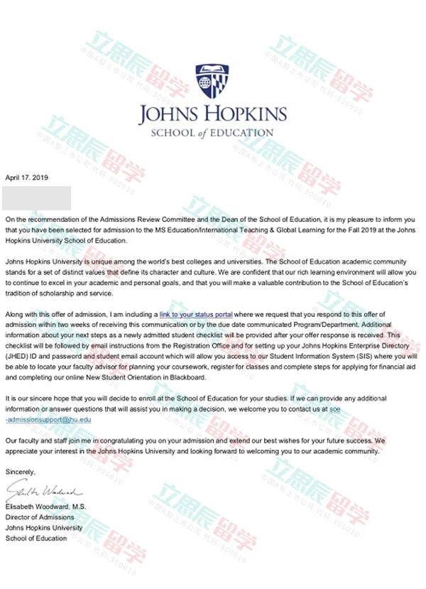 早申请早规划,双非院校拿下TOP10约翰霍普金斯大学offer!