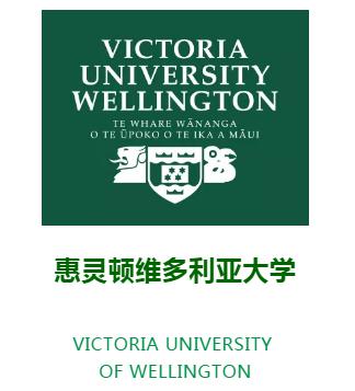 世界如此大我想出去走一走,不参加高考照样上的新西兰名校