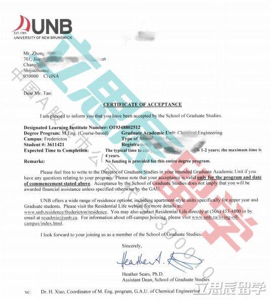 毕业不是结束,一年后获得新布伦瑞克大学硕士offer