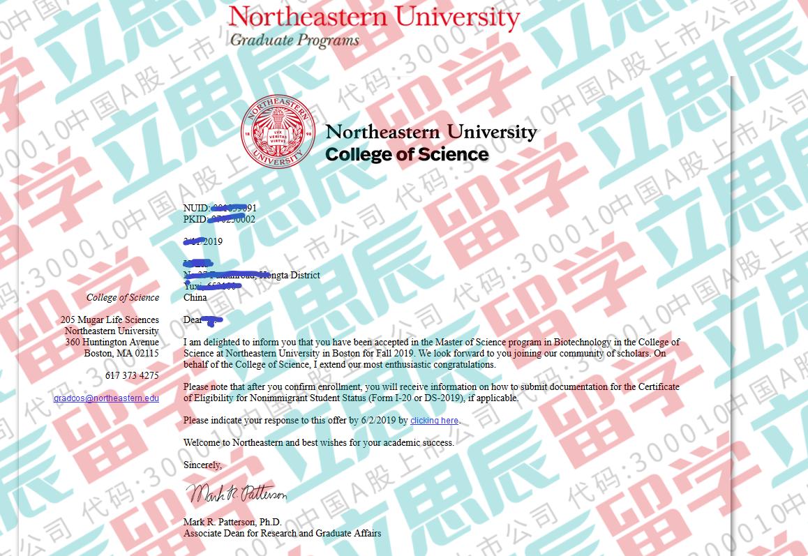 GPA只有2.5如何继续深造?美国东北大学不负众望