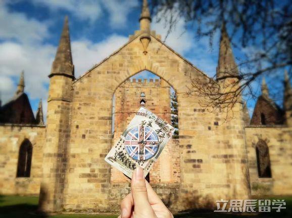 高考成就不睬想能请求去澳洲留学吗?