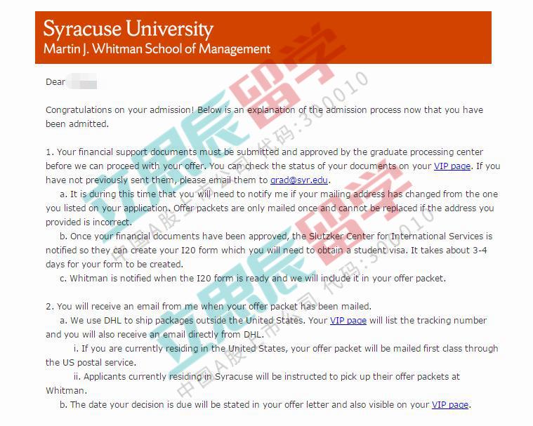 斟酌文书,专业规划,顺利收获雪城大学录取