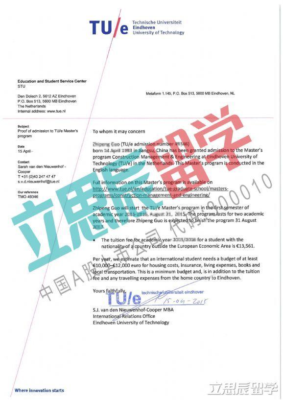 国内985背景+提前规划,G同学拿下埃因霍温理工大学offer