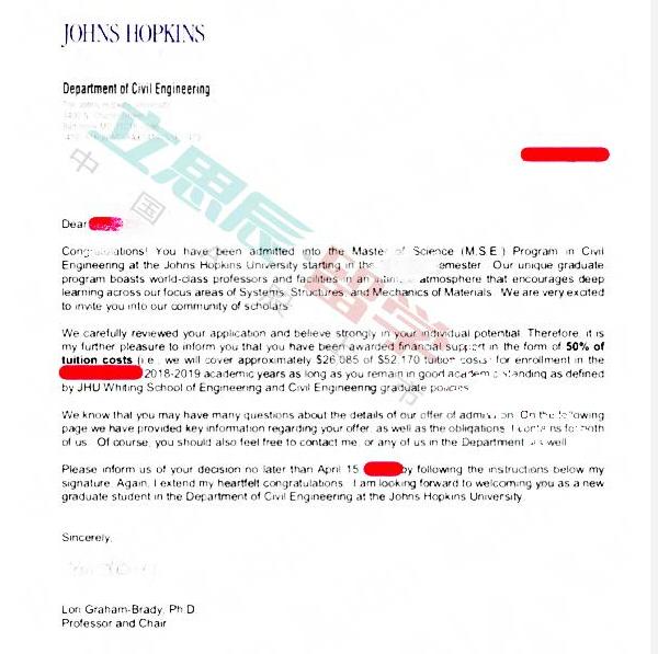 合理规划,提升背景拿下约翰霍普金斯大学offer!