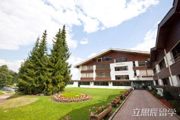 瑞士理诺士国际酒店管理学院是一所怎样的大学?