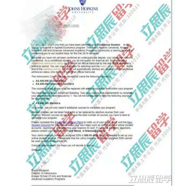 目标坚定,整体规划,申请约翰霍普金斯大学没你想的那么困难!