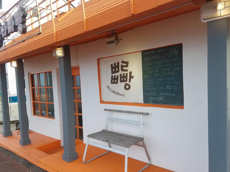 去韩国留学,这些语言要求你要了解!
