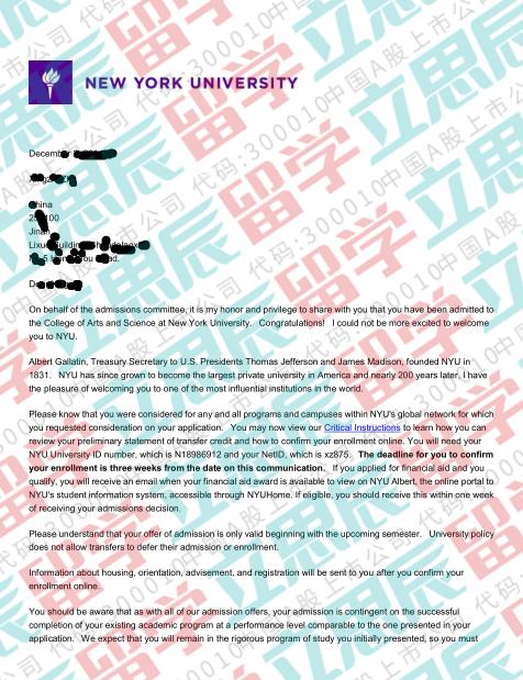 克服自卑释放潜力勇夺美国纽约大学offer!