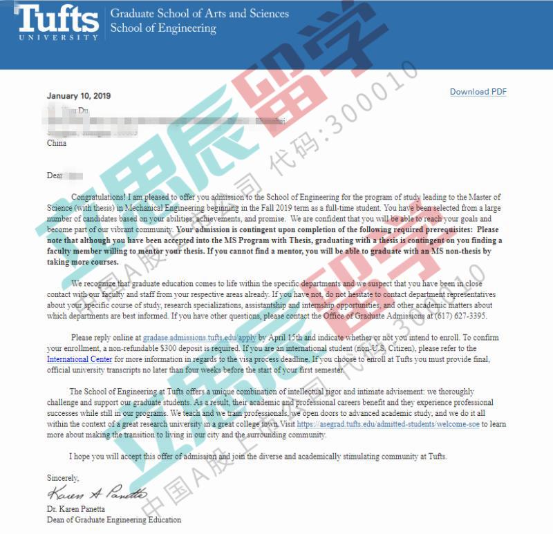 低gpa成功被美国塔夫斯大学录取!