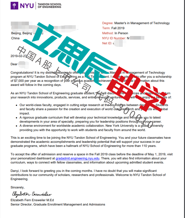 完美规划助力拿下纽约大学科技管理专业offer!