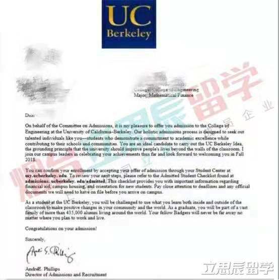 优秀文书助力学霸拿下加州大学伯克利分校offer!