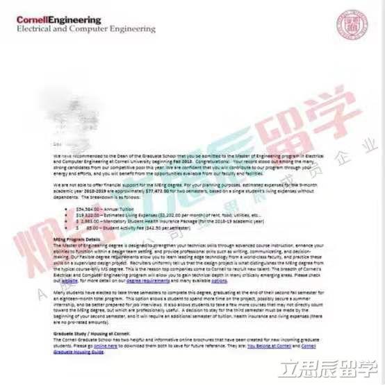 提早规划,目标坚定终获康奈尔大学offer!