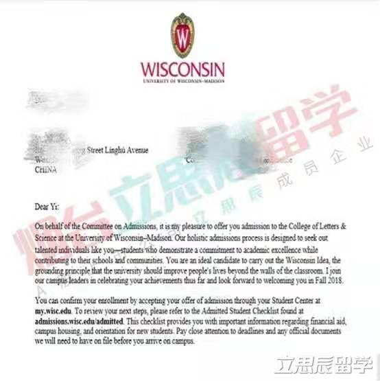 反复斟酌力求完美,坚持不懈终获威斯康辛麦迪逊大学offer!