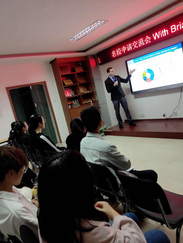 【活动回顾】南昌大学名校申请交流会