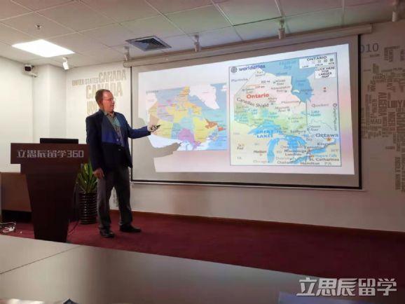 喜迎东安大略天主教公立教育局负责人到访立思辰留学上海公司